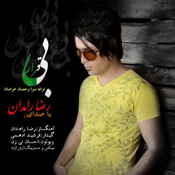 Reza Rahdan - Bigharar