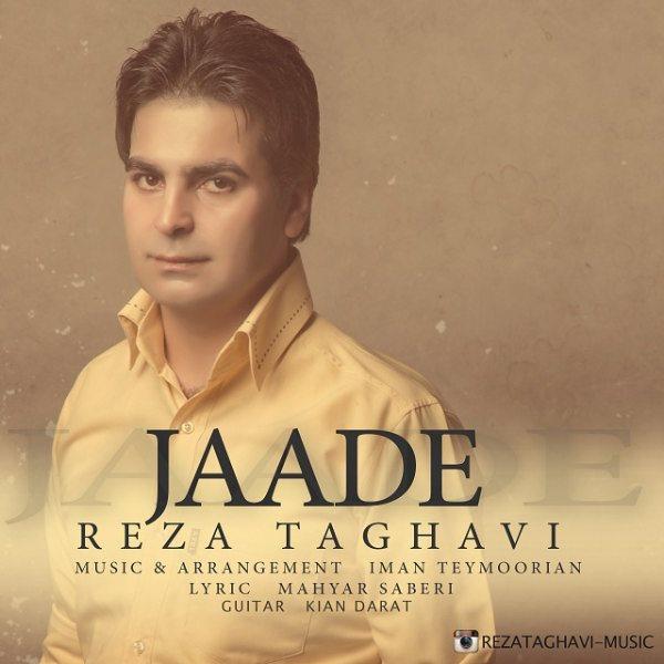 Reza Taghavi - Jaade