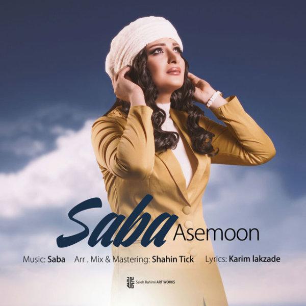 Saba - Asemoon