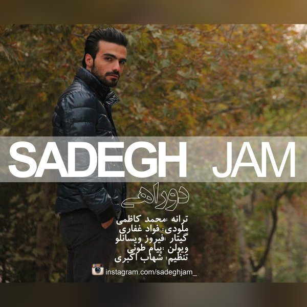 Sadegh Jam - Do Rahi