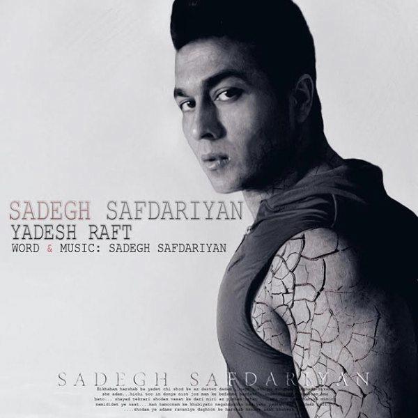 Sadegh Safdariyan - Yadesh Raft