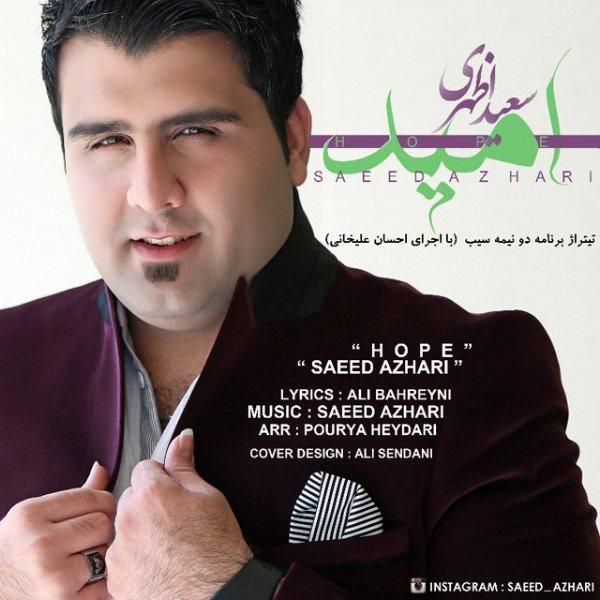 Saeed Azhari - Omid