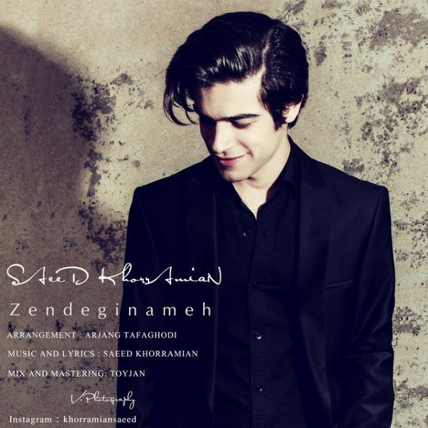 Saeed Khorramian - Zendeginameh