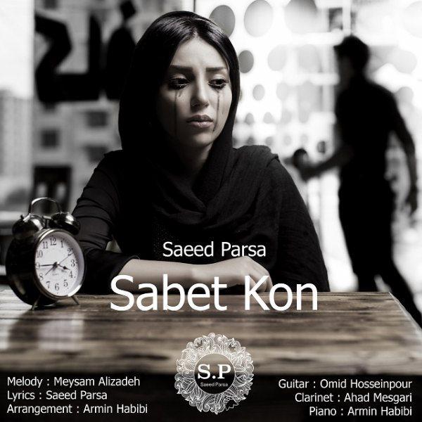 Saeed Parsa - Sabet Kon