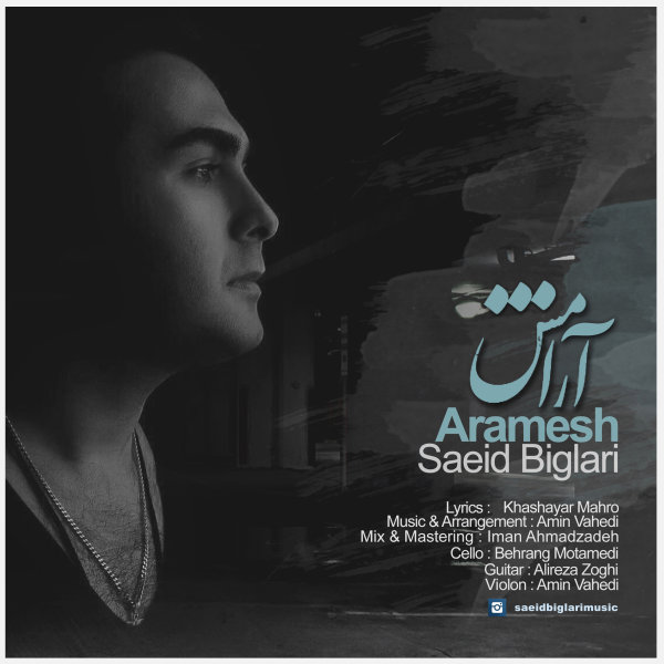 Saeid Biglari - Aramesh