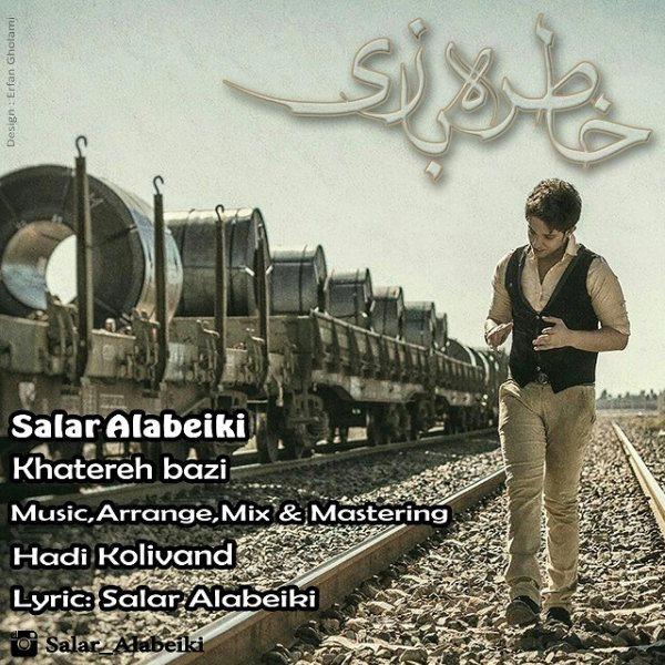 Salar Alibeiki - Khatereh Bazi