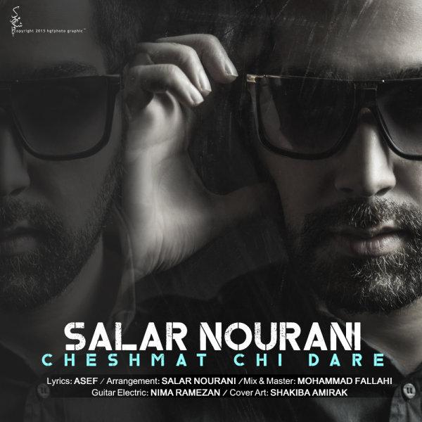Salar Nourani - Cheshmat Chi Dare
