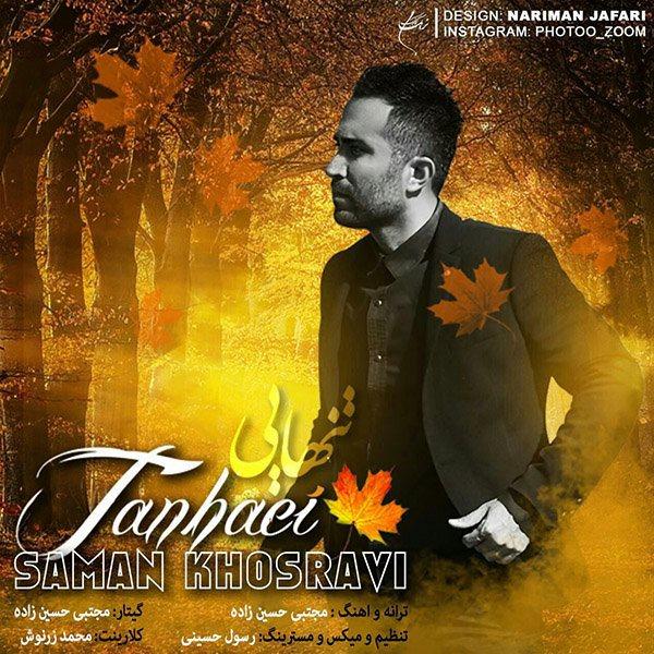 Saman Khosravi - Tanhae