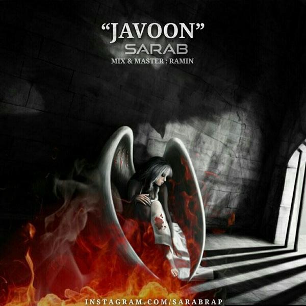 Sarab - Javoon