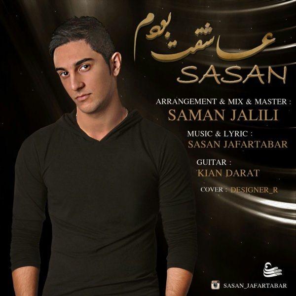 Sasan Jafartabar - Asheghet Boodam