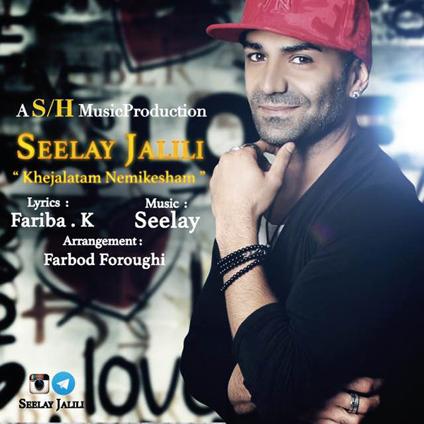 Seelay Jalili - Khejalatam Nemikesham