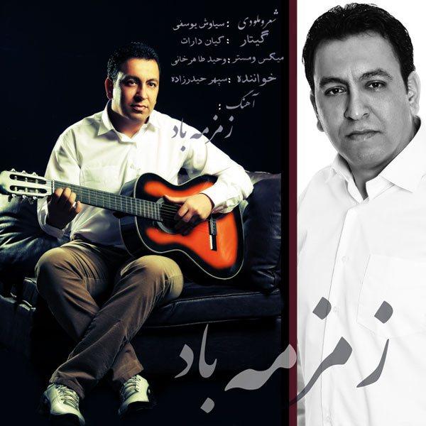 Sepehr Heidarzadeh - Zemzemeye Baad