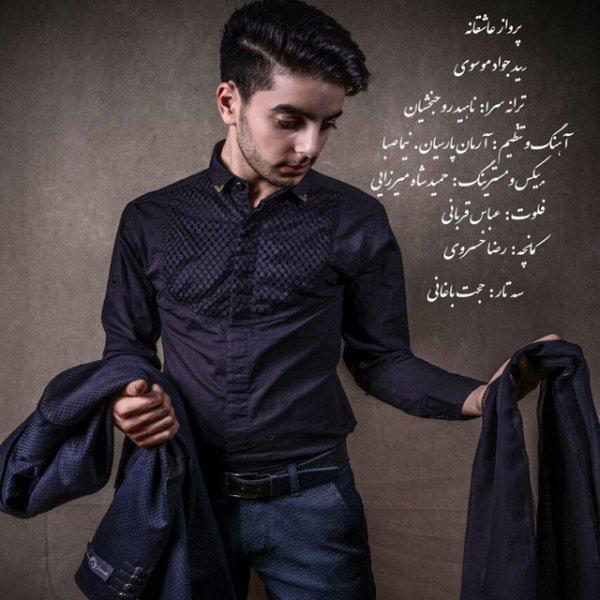 Seyed Javvad Mousavi - Parvaze Asheghane