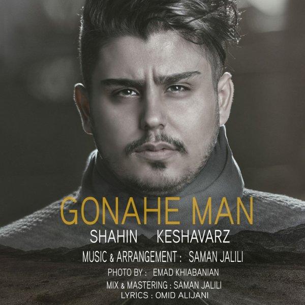 Shahin Keshavarz - Gonahe Man