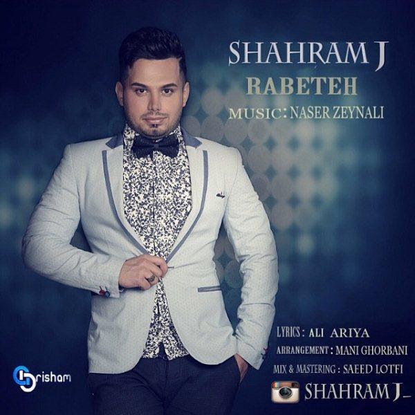 Shahram J - Rabeteh
