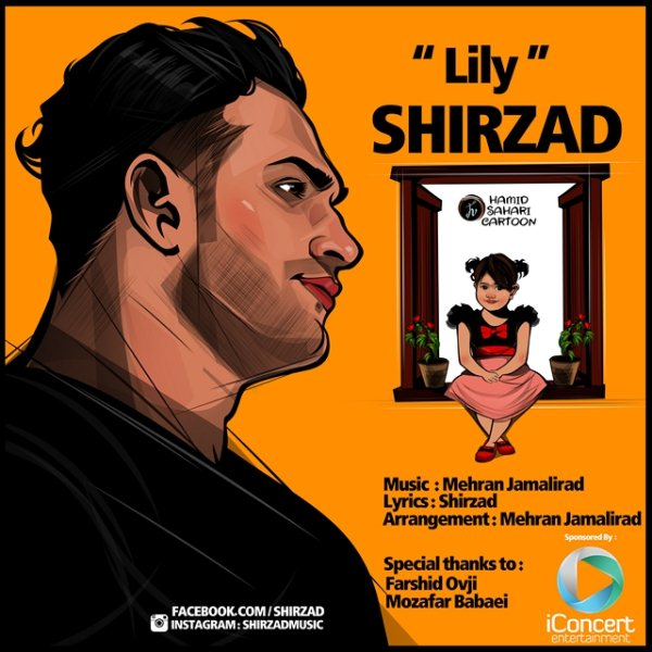 Shirzad - Lily