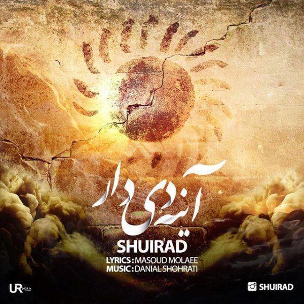 Shuirad - Ayeneye Didar