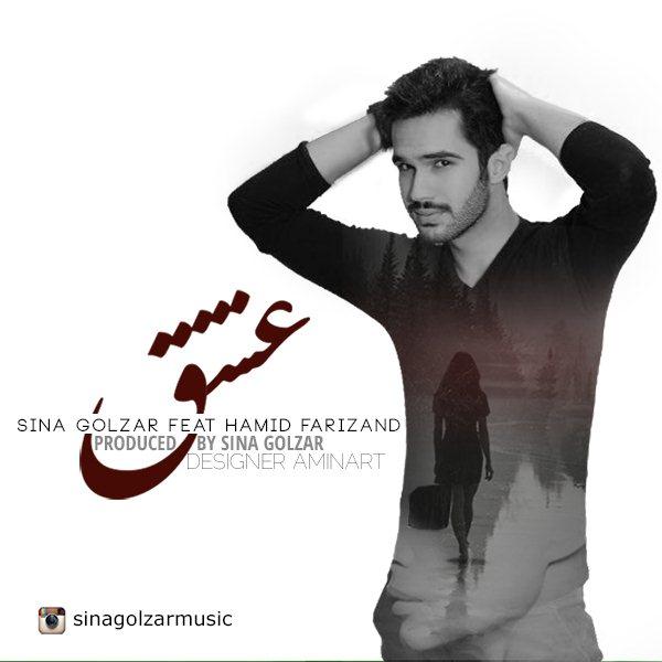 Sina Golzar - Eshgh (Ft Hamid Farizand)