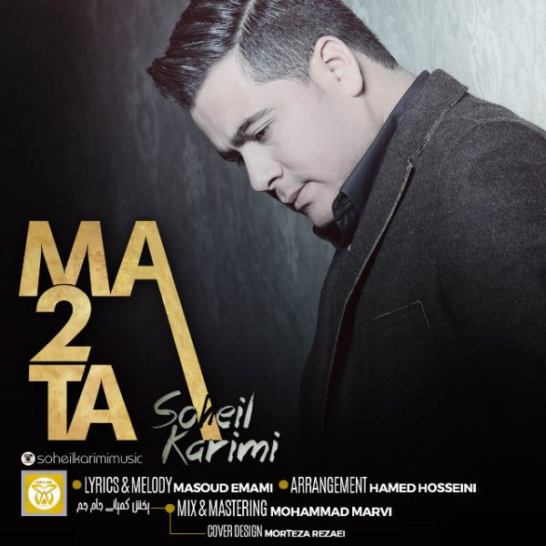 Soheil Karimi - Ma 2 Ta