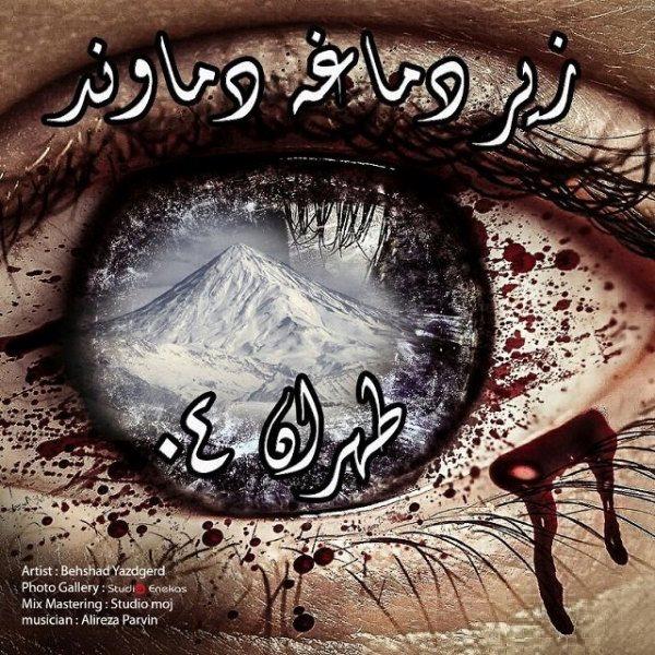 Tehran 4 - Zire Damaghe Damavand