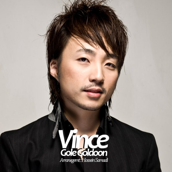 Vince - Gole Goldoon