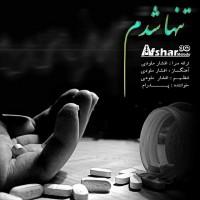 Afshar-Melody-Tanha-Shodam