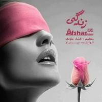 Afshar-Melody-Zendegi