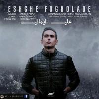 Ali-Imani-Eshghe-Fogholade