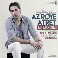 Ali-Masoumi-Az-Roye-Atret