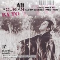 Ali-Pourian-Ba-To