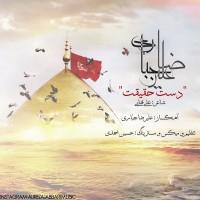 Alireza-Jabbari-Daste-Haghighat
