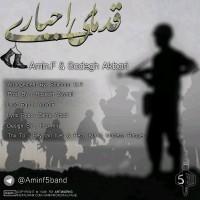 AminF_Sadegh-Akbari-Ghadamaye-Ejbari