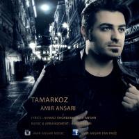 Amir-Ansari-Tamarkoz