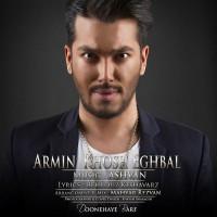 Armin-Khosheghbal-Doonehaye-Barf