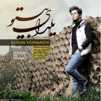 Ehsan-Tehranchi-Yaldaye-Bi-To