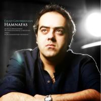Emad-Ghorbanian-Ham-Nafas