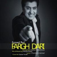 Esmaeil-Bari-Fargh-Dari