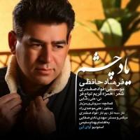Farhad-Hafezi-Yade-Chashm