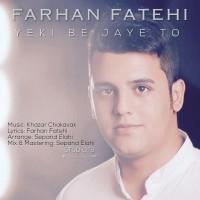 Farhan-Fatehi-Yeki-Be-Jaye-To