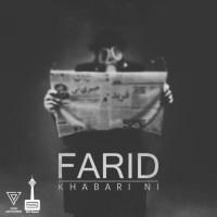 Farid-Khabari-Ni