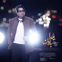 Farzad-Mostofi-Baroone-Yalda