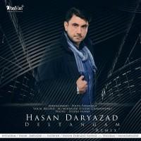Hassan-Daryazad-Deltangam-(Remix)