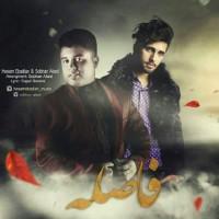 Hesam-Ebadian_Sobhan-Abed-Fasele