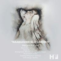 Hesam-Faryad-NaaBaavari-Bad-Dardieh