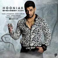 Hooniak-Ehsasesh-Kon