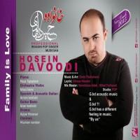 Hosein-Davoodi-Khanevadeh