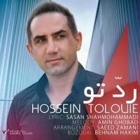 Hossein-Tolouie-Rade-To