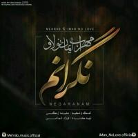 Iman-No-Love_Mehrab-Negaranam