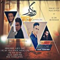 Iman-Nolove_Milad-Saymon-Roozegar-(Ft-Ebi-Matador_Ali-Shah)