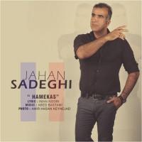 Jahan-Sadeghi-Hamekas